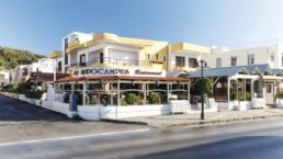 Cheap Holidays to Hippocampus Hotel